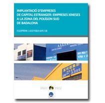 Estudio implantación empresas. Um projeto de Design de Manel S. F.         - 06.02.2011