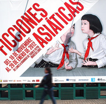 Ficciones Asiáticas. A Design, Installations, and Photograph project by IS - 10-12-2011