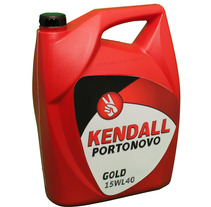 Rediseño aceite lubricante para motores Kendall. A Design, and 3D project by yesika aguin gomez - Jan 30 2012 03:08 PM