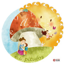 PARA ESCUELAS INFANTILES. A Illustration project by Arima García         - 09.04.2012