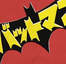 Batman '66. Un proyecto de Ilustración de Fernando Pérez         - 21.05.2014