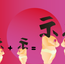 """SUMO"". A Illustration, and Graphic Design project by Marta Bustamante Santos juanes         - 14.03.2015"